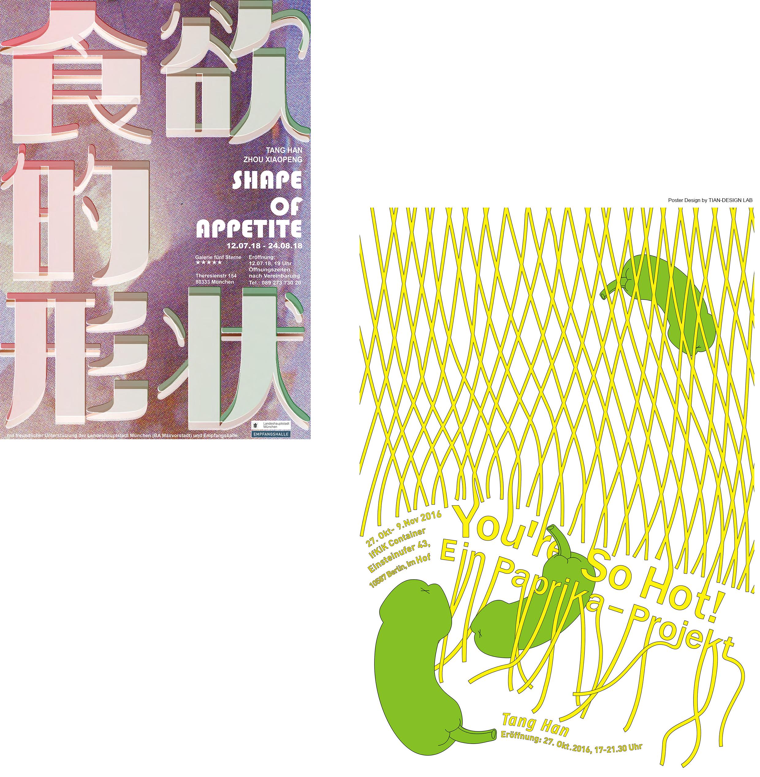 Tang Han-You're so hot-paprika projekt- Shape of appetite