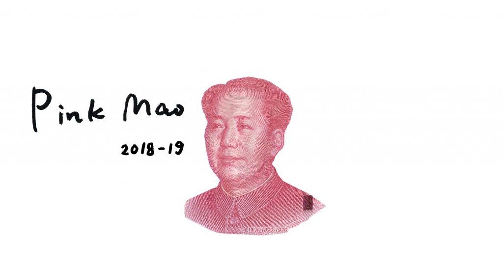 tang han
