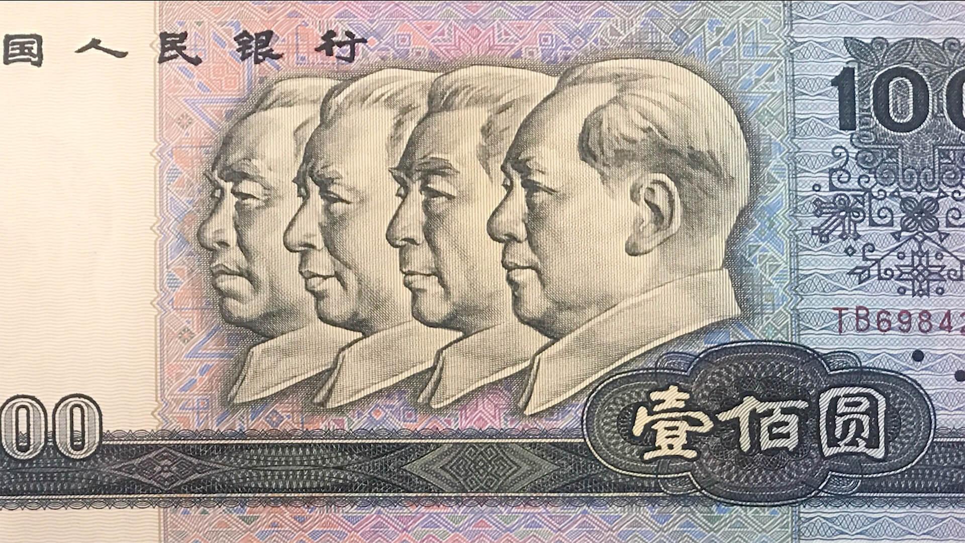 Tang Han Pink Mao 2019 Still2 -