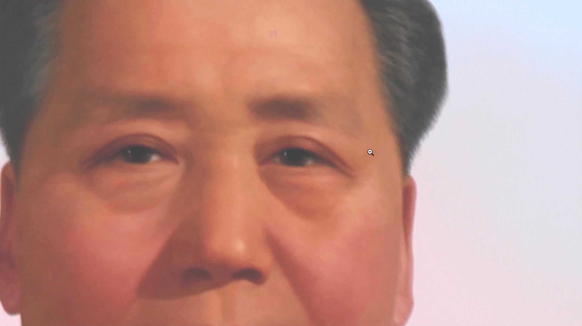 Tang Han Pink Mao 2019 Still 3 -