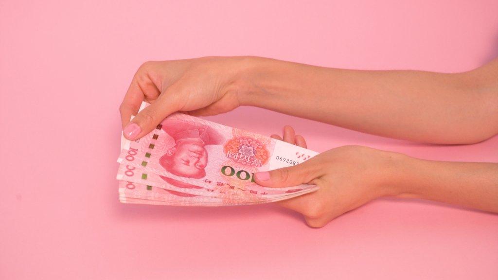 Tang Han Pink Mao 2019 Still 1024x576 -